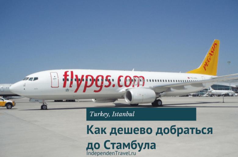 Авиабилеты Москва - Ош по цене от 4 948 рублей — дешевые