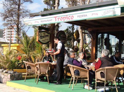 ресторан Тропико
