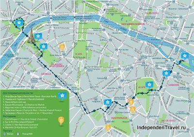 Скачать карту однодневного маршрута по Парижу