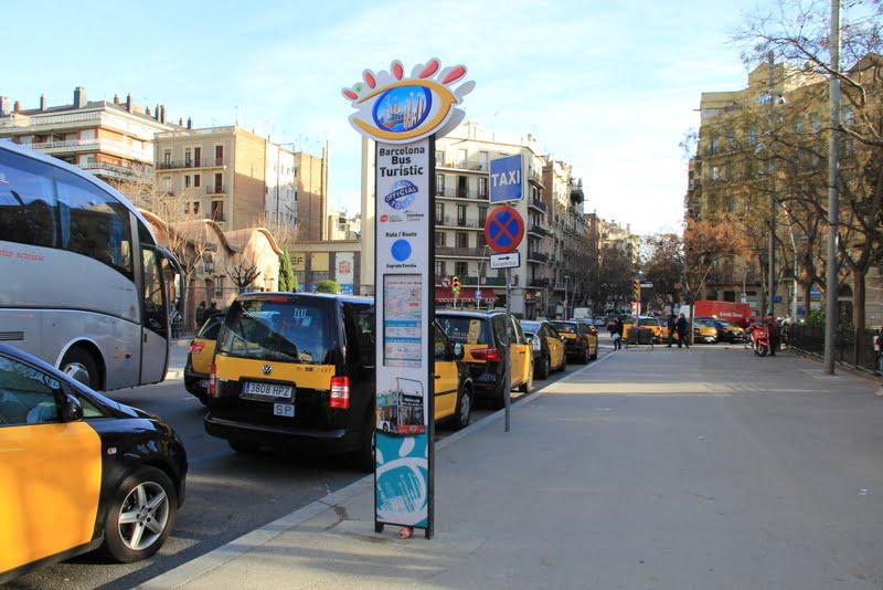 Остановка туристического автобуса