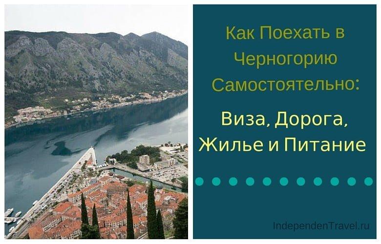 Черногория купить недвижимость дома