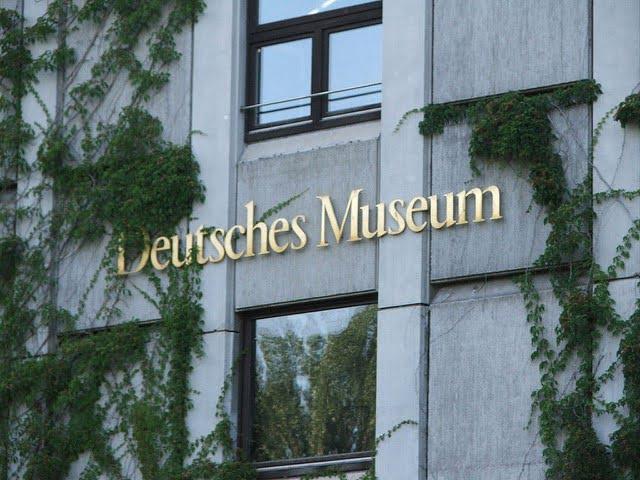музеи мюнхена