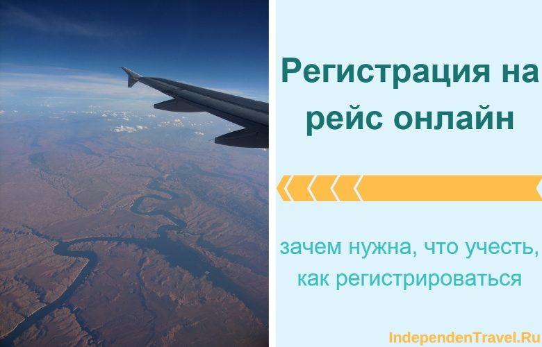 Билетур авиабилеты для пенсионеров