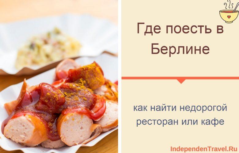 Где поесть в калуге вкусно и недорого