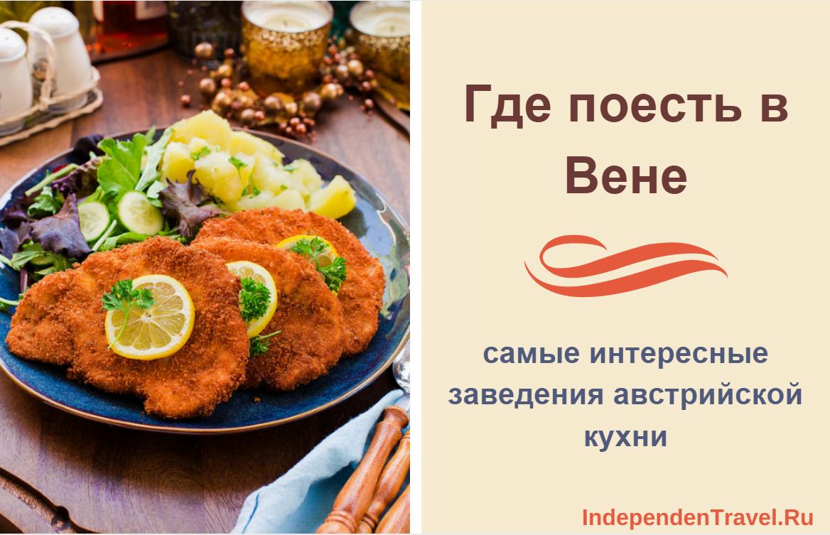 Как готовить вкусно и недорого