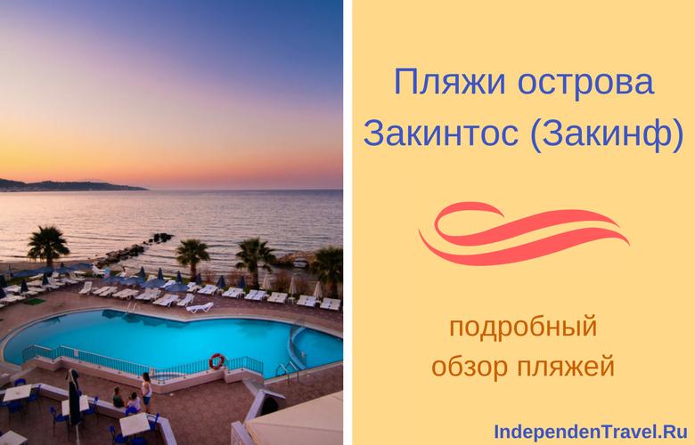 Греция виллы на берегу моря снять