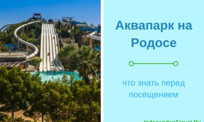 http://independentravel.ru/
