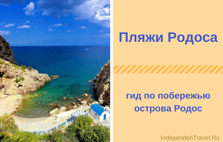 Покупка недвижимости в греции у моря, база 11250 объектов