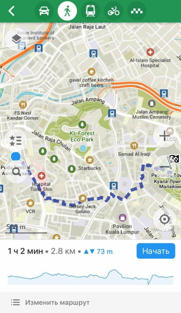 Построение маршрута в приложении