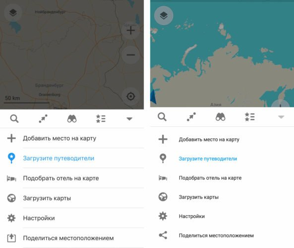 Меню Maps.Me на iOS и Android