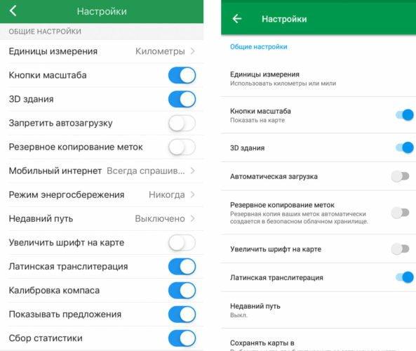 Настройки программа на смартфонах с iOS и Android