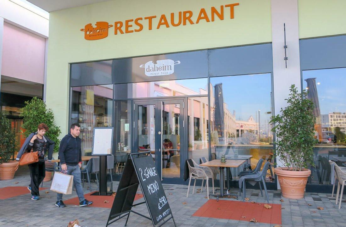 Ресторан Daheim