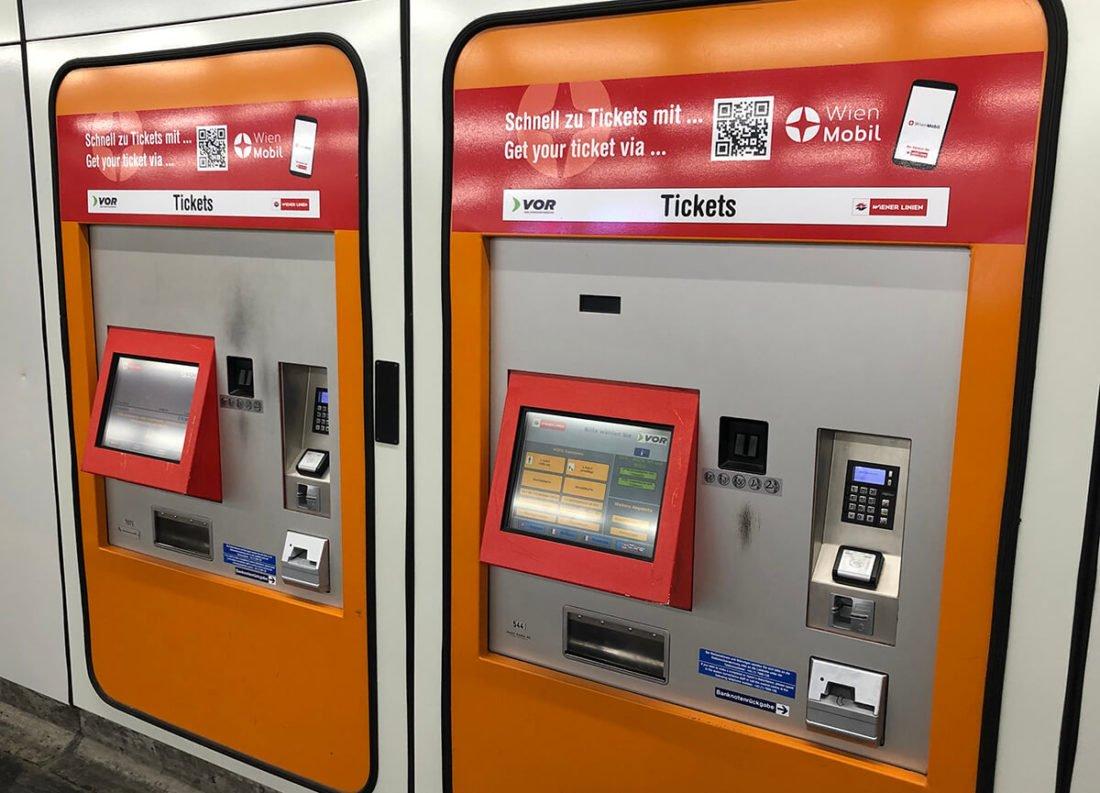 Автоматы по продаже билетов в метро Вены